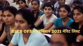 BSEB OFSS Admission 2021: कल जारी होगा BSEB OFSS 2021 एडमिशन मेरिट लिस्ट, इस Direct Link से करें चेक