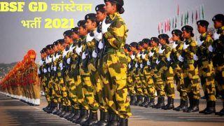 BSF GD Constable Recruitment 2021: BSF में बिना परीक्षा के कांस्टेबल के पदों पर पा सकते हैं नौकरी, 10वीं पास करें अप्लाई, 67000 से अधिक होगी सैलरी