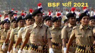 BSF Recruitment 2021: 10वीं पास BSF में बिना परीक्षा के बन सकते हैं कांस्टेबल, जल्द करें आवेदन, 69000 मिलेगी सैलरी