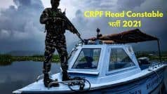 CRPF Head Constable Recruitment 2021: 12वीं पास के लिए CRPF में इन पदों पर निकली वैकेंसी, जल्द करें आवेदन, होगी अच्छी सैलरी