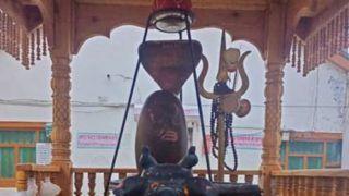 Trilokinath temple: 10वीं सदी का त्रिलोकनाथ मंदिर हुआ ऑनलाइन, ऐसे घर बैठे करें दर्शन