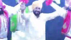 पंजाब के नए मुख्यमंत्री चरणजीत सिंह चन्नी ने किया जमकर भांगड़ा, वायरल हो रहा वीडियो