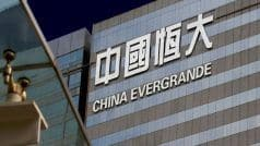 China Evergrande Crisis: Big Announcement By Real Estate Giant; Details Here