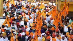 Akali Dal Protest: अकाली दल का विरोध मार्च रकाब गंज गुरुद्वारा से शुरू, सड़कों पर दिखे जाम, दो मेट्रो स्टेशन हुए बंद