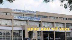 HPSC ADO Recruitment 2021: हरियाणा सरकार के इस विभाग में ऑफिसर बनने का गोल्डन चांस, आवेदन प्रक्रिया शुरू, 1.12 लाख मिलेगी सैलरी