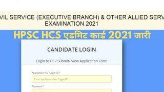 HPSC HCS Admit Card 2021 Released: HPSC ने जारी किया HCS 2021 का एडमिट कार्ड, इस Direct Link से करें डाउनलोड