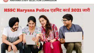 HSSC Haryana Police Admit Card 2021 Released: हरियाणा पुलिस ने जारी किया कांस्टेबल भर्ती परीक्षा का एडमिट कार्ड, इस Direct Link से करें डाउनलोड
