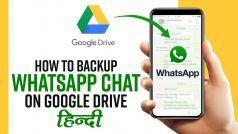 WhatsApp Tricks : इन सिंपल स्टेस्प्स की मदद से जानिए व्हाट्सएप चैट्स को गूगल ड्राइव में बैकअप करने का तरीका, वीडियो देखें