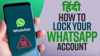 WhatsApp Tips : जानें व्हाट्सएप मैसेज कंटेंट को नोटिफिकेशन बार से हटाने का तरीका, वीडियो देखें