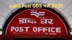 India Post GDS Recruitment 2021: भारतीय डाक में इन पदों पर आवेदन करने की है आज आखिरी डेट, 10वीं पास जल्द करें अप्लाई, होगी अच्छी सैलरी