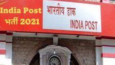 India Post Recruitment 2021: 10वीं, 12वीं पास के लिए भारतीय डाक में इन पदों पर आवेदन करने की कल है आखिरी डेट, जल्द करें अप्लाई, 80000 से अधिक होगी सैलरी