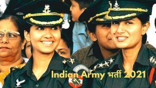 Indian Army Recruitment 2021: भारतीय सेना में बिना परीक्षा के ऑफिसर बनने का गोल्डन चांस, जल्द करें आवेदन, 1 लाख से अधिक होगी सैलरी