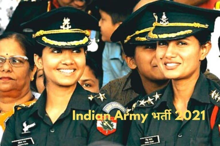 Indian Army Recruitment 2021: ?????? ???? ??? ???? ?????? ?? ?? ???? ??? ?????, ???? ???? ??????, 2 ??? ?????? ?????