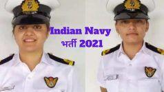 Indian Navy Recruitment 2021: भारतीय नौसेना में बिना परीक्षा के अधिकारी बनने का गोल्डन चांस, जल्द करें आवेदन, लाखों में मिलेगी सैलरी