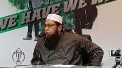 पाकिस्तान में मेहमान टीमों को दूसरे देश के राष्ट्रपति जैसी सुरक्षा मिलती है, न्यूजीलैंड को रद्द नहीं करना था दौरा: Inzamam Ul Haq
