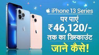 iPhone 13 Series: भारत में लांच होते ही भारी डिस्काउंट ! | Features, Pricing Revealed