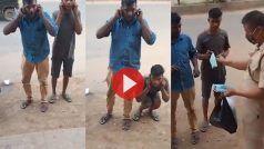 बिना मास्क घूमना लड़कों को पड़ा भारी, पुलिस ने पकड़कर बीच रोड पर कराई उठक-बैठक | Viral हुआ ये Video