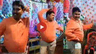 Dance Ka Video: शादी में दूल्हे के दोस्त ने किया ऐसा हाहाकारी डांस, सब उसे ही देखने लगे | दिन बना देगा ये वीडियो
