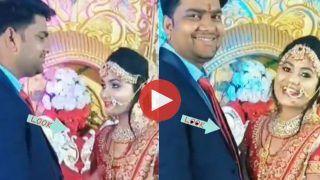 Dulhan Ka Majaak: स्टेज पर दुल्हन ने किया ऐसा मजाक, हंसी ना रोक पाया दूल्हा   Viral हुआ मजेदार Video