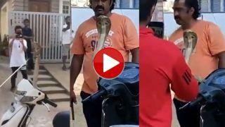 Scooty Se Nikla Cobra: स्कूटी में ऐसी जगह छिप गया खतरनाक कोबरा, देखकर भी नहीं होगा यकीन | Viral हुआ ये Video