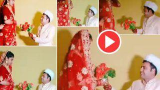 Dulha Dulhan Ka Video: निकाह के बाद ससुराल पहुंची दुल्हन तो दूल्हे ने किया ऐसा इशारा, बुरी तरह शरमा गई | Viral हो रहा ये वीडियो