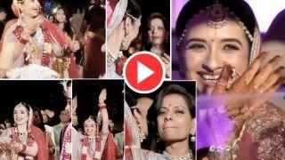 Dulhan Ki Vidai: विदाई पर बोली दुल्हन- रो नहीं सकती मेकअप किया है मैंने, अभी फोटो भी तो क्लिक होंगी | देखिए ये Video
