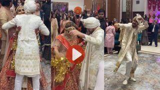 Dulha Dulhan Ka Video: दुल्हन को देखते ही डांस करने लगा दूल्हा, उसके बाद जो हुआ हंसी छूट जाएगी | देखिए ये मजेदार Video