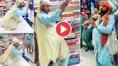 Viral Video: सांप नहीं था तो बीन पर नाचने लगा शख्स, इसका डांस देख लिया तो रोक नहीं पाएंगे हंसी | देखिए ये वीडियो