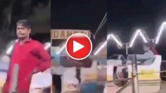 Nakli Shaktimaan Ka Video: खुद को शक्तिमान समझ झूले पर आ खड़ा हुआ शख्स, रिएक्शन देख लिया तो रोक ना पाएंगे हंसी