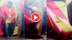 Dance Ka Video: हाहाकारी डांस दिखाने के लिए लड़के ने किया कुछ ऐसा, पर बन गया हंसी का पात्र | देखिए ये मजेदार वीडियो
