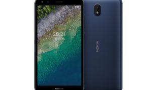 सस्ता स्मार्टफोन Nokia C01 Plus हुआ लॉन्च, Jio यूजर्स को बेहद ही कम कीमत में होगा उपलब्ध