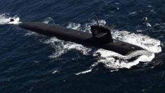Submarine Deal Issue: उत्तर कोरिया ने अमेरिका को दी जवाबी कार्रवाई की चेतावनी