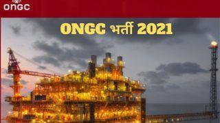 ONGC Recruitment 2021: ONGC में इन विभिन्न पदों पर बिना परीक्षा पा सकते हैं नौकरी, आज से आवेदन शुरू, होगी अच्छी सैलरी