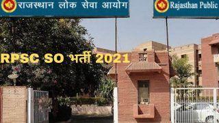 RPSC SO Recruitment 2021: राजस्थान सरकार के इस विभाग में ऑफिसर बनने का सुनहरा मौका, कल से आवेदन शुरू, 65000 से अधिक होगी सैलरी