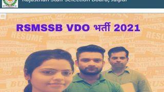 RSMSSB VDO Recruitment 2021: राजस्थान सरकार में अधिकारी बनने का सुनहरा मौका, जल्द करें आवेदन, 65000 होगी सैलरी