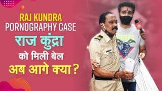 Raj Kundra Gets Bail: पोर्न केस में जेल से रिहा हुए बिजनेसमैन राज कुंद्रा, पुरे दो महीने बाद मिली बेल
