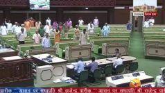 Rajasthan: विधानसभा में विवाह पंजीकरण संशोधन बिल-2021 पारित, बीजेपी ने बताया काला कानून, किया बहिर्गमन