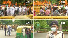 Delhi: शिरोमणि अकाली दल का कृषि कानूनों के खिलाफ विरोध मार्च, दो मेट्रो स्टेशनों के गेट बंद, सुरक्षा बढ़ी