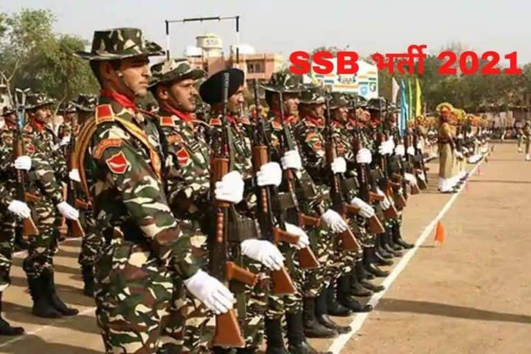SSB Recruitment 2021: Walk-In Interviews For 51 Posts, Get Upto Rs 80,000 Salary. Check Dates, Eligibility