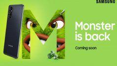 Samsung Galaxy M52 5G भारत में 28 सितंबर को होगा लॉन्च, जानिए संभावित कीमत और स्पेसिफिकेशन्स
