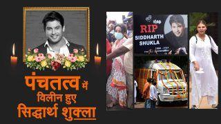 Final Rites of Sidharth Shukla: शहनाज़ गिल, वरुण धवन, समेत कई सितारों ने भारी मन और नम आंखों के साथ दी अंतिम श्रद्धांजलि - Watch Out