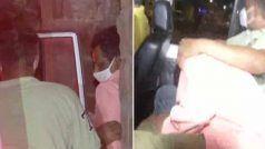 Terror Module: महाराष्ट्र ATS- मुंबई पुलिस ने आतंकी मॉड्यूल से जुड़े एक व्यक्ति को मुंबई में हिरासत में लिया