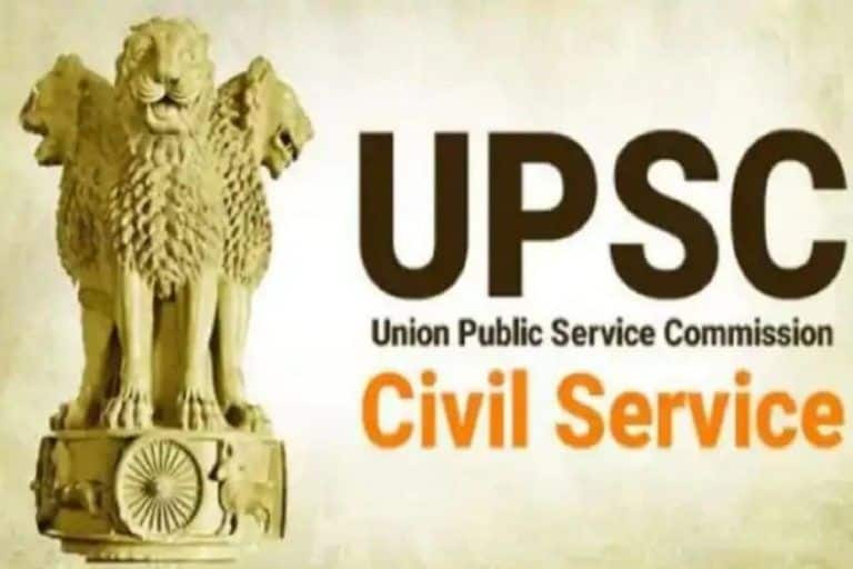 UPSC Result 2020: Meet Pooja Kadam, Woman With 15% Eyesight Who Cleared Civil Services Exam
