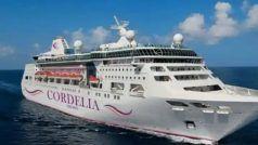 Kerala Tourism: महामारी के बाद 1,200 पर्यटकों को लेकर केरल के कोच्चि टर्मिनल पहुंचा लग्जरी क्रूज 'एमवी एम्प्रेस' का भव्य स्वागत