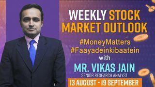 Weekly Stock Market Outlook 13 से 19 सितंबर : जानिए इस हफ्ते की स्टॉक मार्केट अपडेट और कहां इन्वेस्ट करना होगा सेफ, वीडियो देखें
