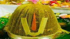 Ganesha Laddu: समृद्धि प्रदान करने वाला 21 किलो का गणेश लड्डू, 18.90 लाख में हुआ नीलाम