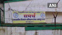 Chhattisgarh: सरकारी आवासीय ट्रेनिंग सेंटर में 17 साल की लड़की से रेप, 5 से छेड़छाड़