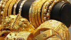 Gold and silver price today: रिकॉर्ड स्तर पर पहुंचे सोने के रेट, जानिए- आज किस भाव पर बिक रहा है 10 ग्राम सोना?