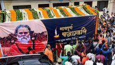 Mahant Narendra Giri Case: महंत नरेंद्र गिरि की मौत का मामला, तीनों आरोपियों को सात दिन की CBI रिमांड पर भेजा गया