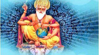 Vishwakarma Puja 17 September 2021: जानें विश्वकर्मा पूजा की पौराणिक कथा, क्यों की जाती है इस दिन कारखानों और औजारों की पूजा